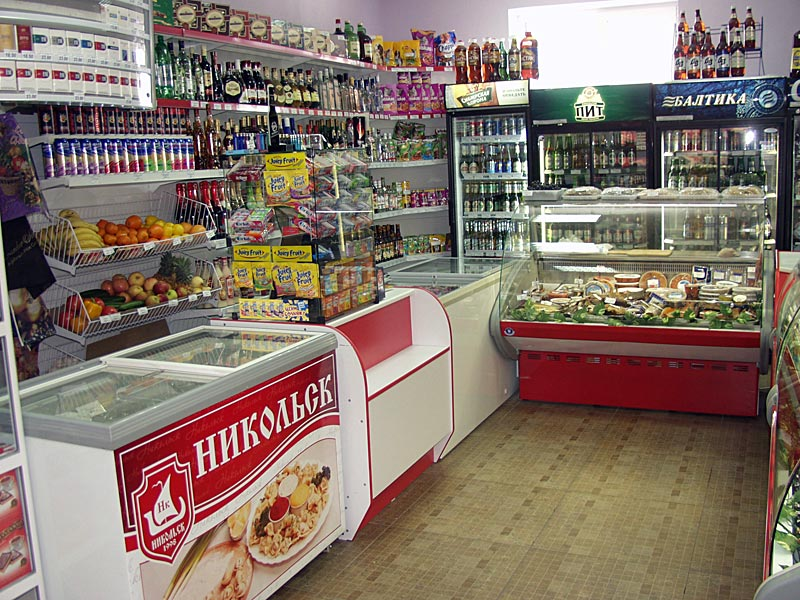 Магазин у дома
